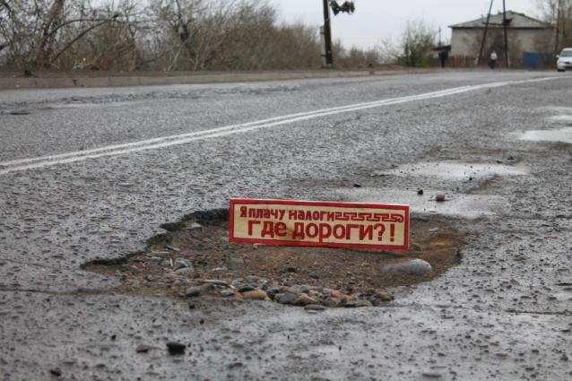 Фото Недовольные дорогой жители Коми пригрозили Владимиру Уйбе протестом
