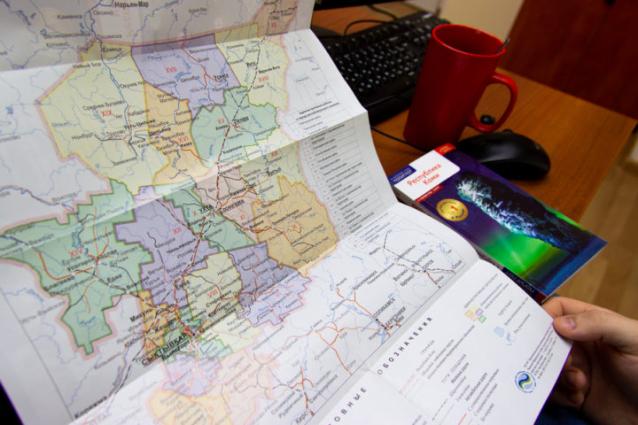 Фото Издан первый в России интерактивный путеводитель по Коми