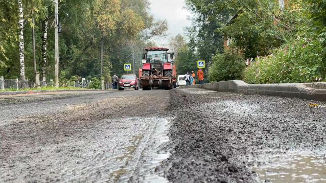 Фото В Кирове начался ремонт ул. Чернышевского