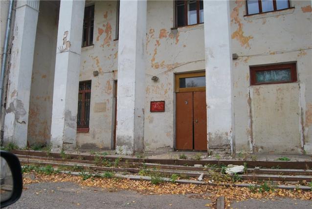 Фото Более 1 млн рублей потратят на снос зданий КВАТУ