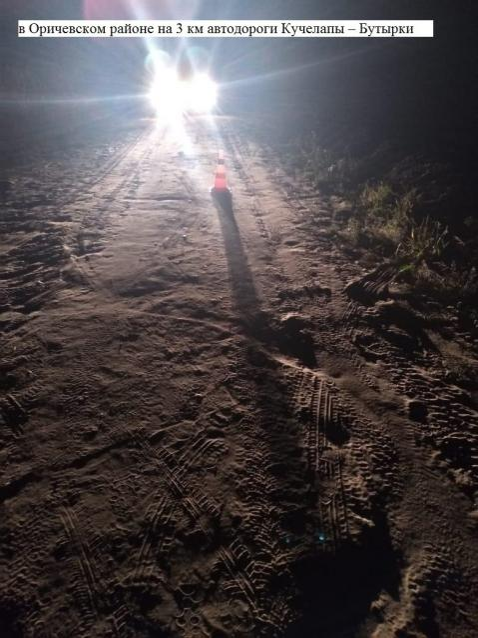 Фото В Оричевском районе 15-летняя девочка на мопеде сбила мальчика-пешехода