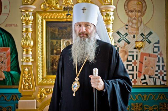 Фото Митрополита Вятского и Слободского Марка наградят почётным знаком Кировской области