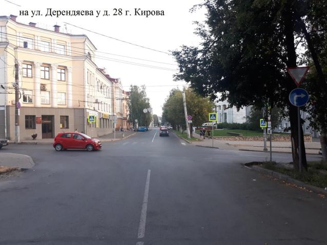 Фото В Кирове водитель сбил пешехода и скрылся с места ДТП