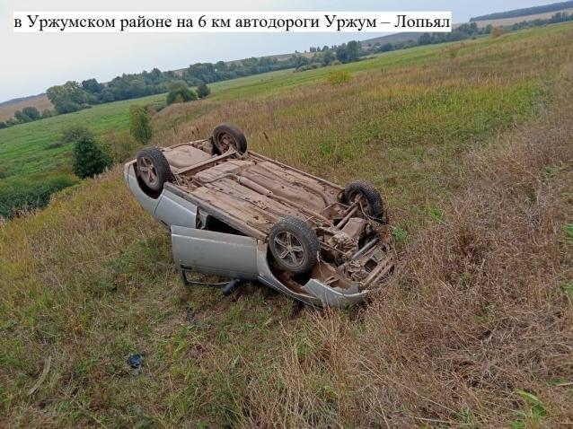 Фото В Уржумском районе пьяный водитель устроил смертельное ДТП