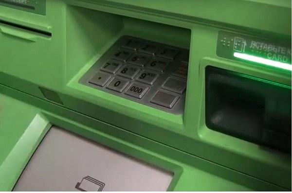 Фото Кировчанин перевёл мошенникам 350 тыс. рублей, пытаясь оформить «зеркальный кредит»
