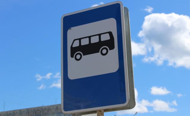 Фото В Сыктывкаре изменится схема движения двух автобусных маршрутов