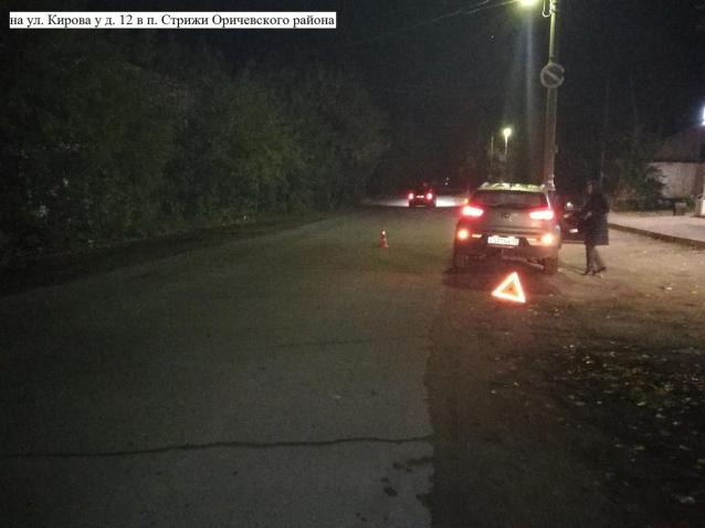 Фото В Стрижах сбили 8-летнюю девочку