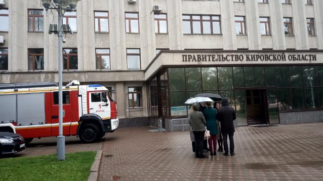 Фото Из здания правительства в Кирове эвакуировали 60 человек