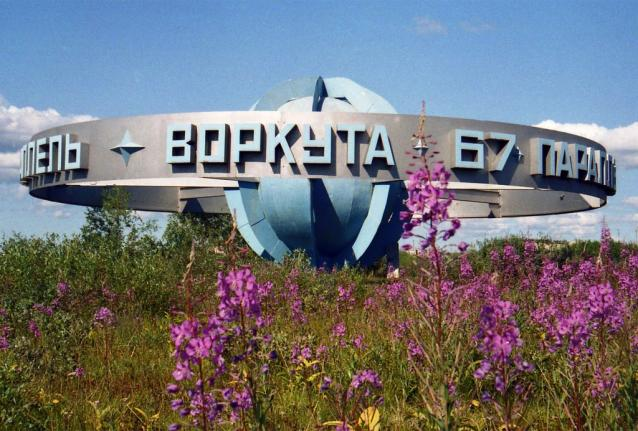 Фото Воркуте присвоят звание «Город трудовой доблести»