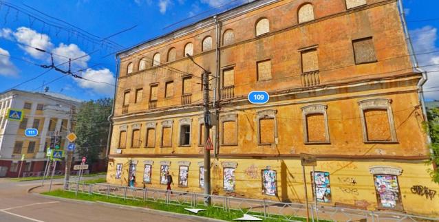 Фото В Кирове дом потомка Иоганна Гёте продают за 13 млн рублей