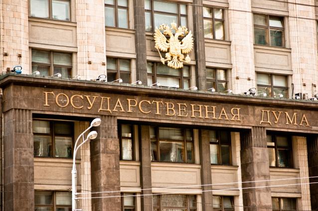 Фото Кировскую область в Госдуме представят 5 депутатов
