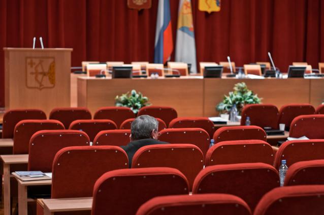 Фото «Единая Россия» получит 24 мандата в Заксобрании Кировской области