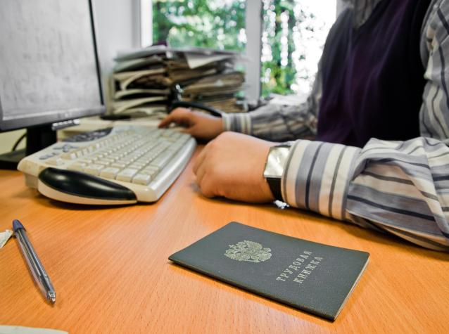 Фото За три месяца в Кировской области уволили 24,6 тыс. человек
