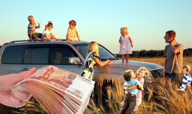 Фото В Коми многодетные семьи могут получить до 1,2 млн рублей на покупку автомобиля
