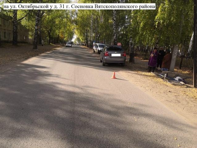 Фото В Вятскополянском районе сбили пенсионера-велосипедиста