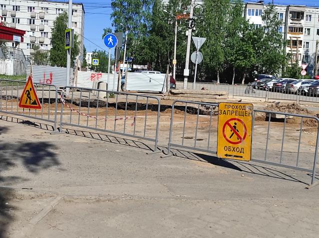 Фото В Сыктывкаре ограничат движение еще на двух улицах