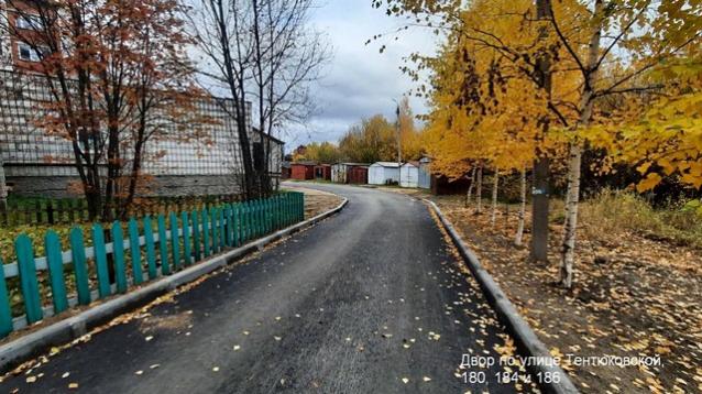 Фото В Сыктывкаре завершается ремонт дворов по программе «Формирование комфортной городской среды»