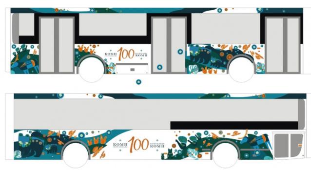 Фото В Сыктывкаре появятся автобусы с праздничным дизайном к 100-летию республики