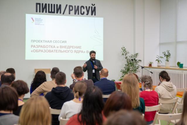 Фото В ноябре у студентов ВятГУ появится возможность посещать факультатив по универсальным компетенциям
