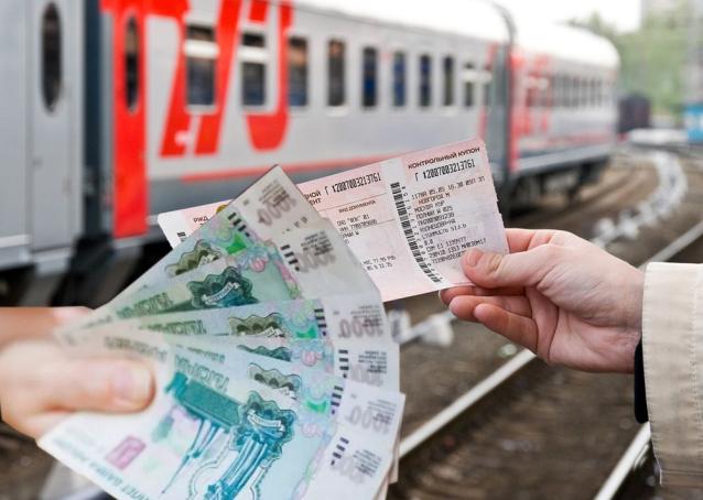 Фото В Коми 313 человек получили компенсацию расходов на проезд