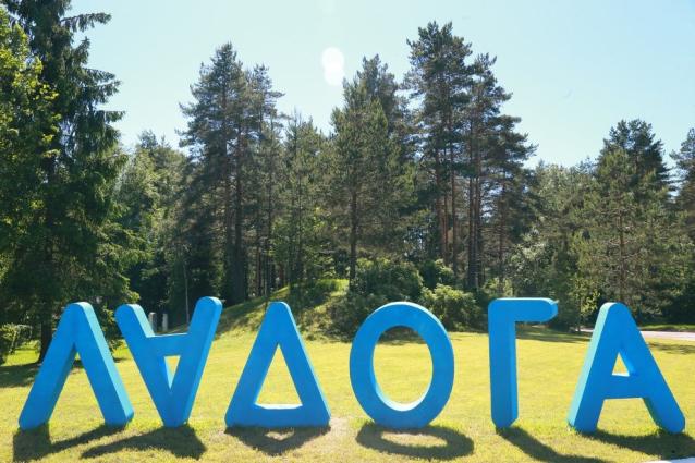 Фото В Коми прошёл видеомост с молодёжным форумом «Ладога»