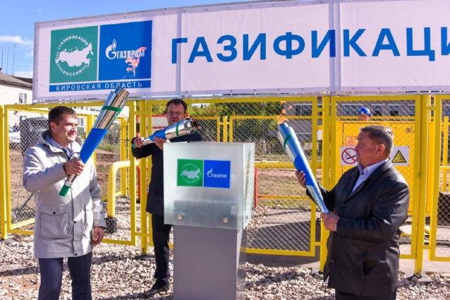 Фото В Кировской области введен в эксплуатацию межпоселковый газопровод