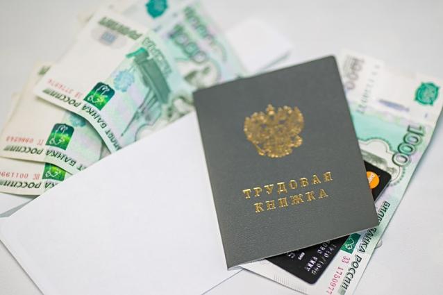 Фото Конкурсный управляющий АО «КЧУС» задолжал работникам 1,2 млн рублей