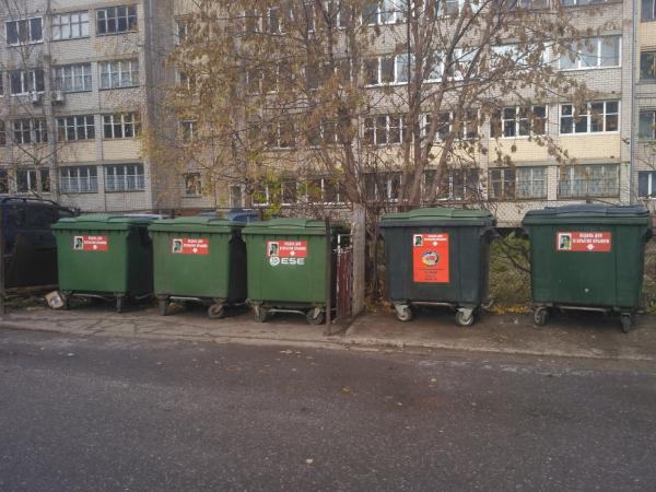 Фото «Куприту» грозит штраф за вывоз мусора по ночам