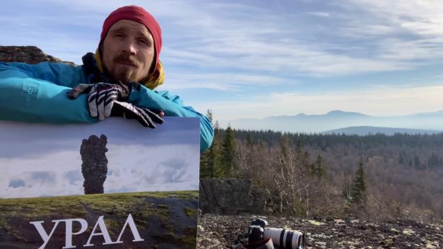 Фото Путешественник из Уфы за 109 дней прошёл весь Урал