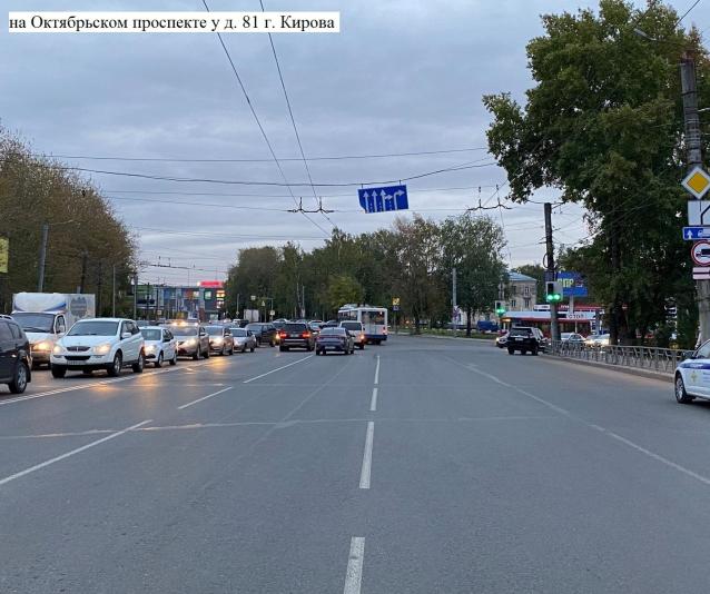 Фото В Кирове в ДТП на Октябрьском проспекте пострадал 33-летний водитель