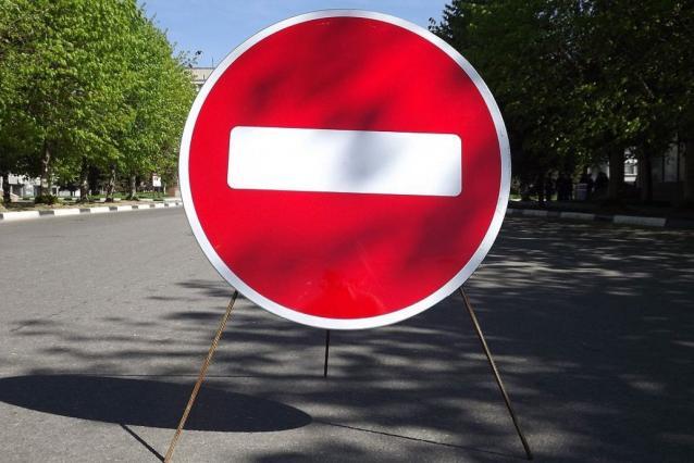 Фото В Сыктывкаре до 20 сентября ограничат движение по улице Пушкина
