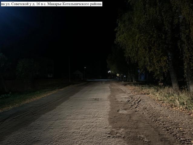 Фото В Котельничском районе бесправник съехал с дороги и получил травмы