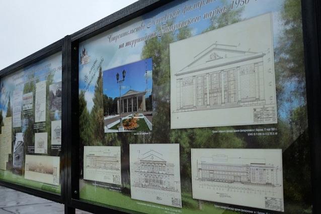 Фото В Кирове Гагаринский парк благоустроят к 2024 году
