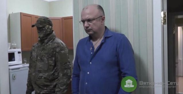 Фото Плитко обвинили в 20 взятках