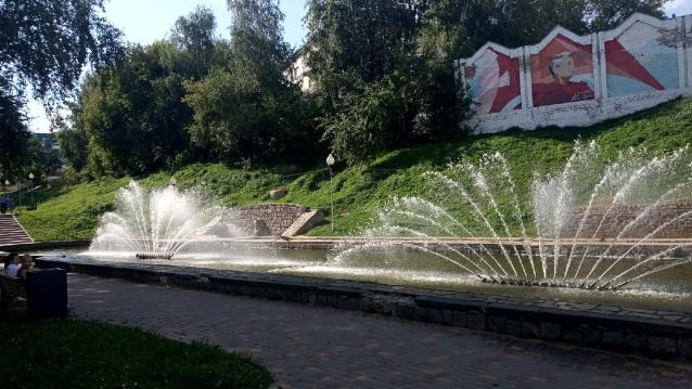 Фото Сегодня в Кирове потеплеет до +24