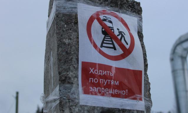 Фото В Сыктывкаре поезд насмерть сбил человека