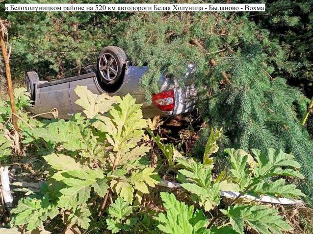 Фото В Белохолуницком районе 30-летний мужчина на «Ладе Приоре» погиб в ДТП