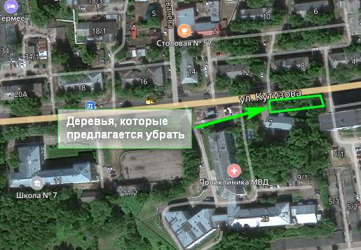 Фото Мэрия Сыктывкара проводит опрос по обустройству тротуара от Кутузова, 5 до школы №7