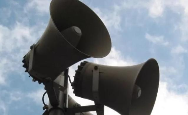 Фото В Кирове 6 октября пройдёт проверка системы оповещения