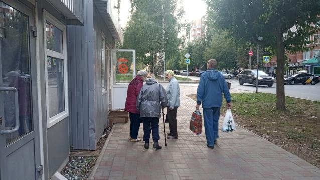 Фото В Кирове отменили публичные слушания по реформе НТО