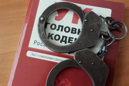 Фото Мошенник из Свердловской области обманул жителя Коми