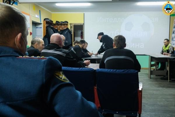 Фото В Коми осужденные поучаствовали в футбольной викторине
