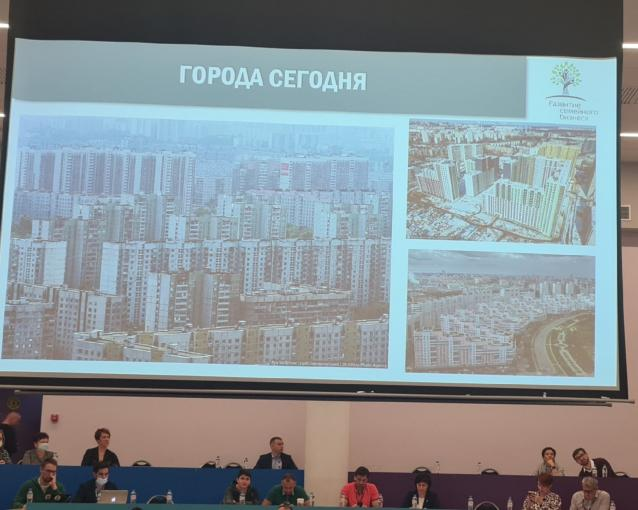 Фото Наталья Хозяинова выступила против строительства 25-этажных домов в Сыктывкаре