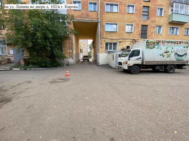 Фото В Кирове во дворе на ул. Ленина сбили пенсионера