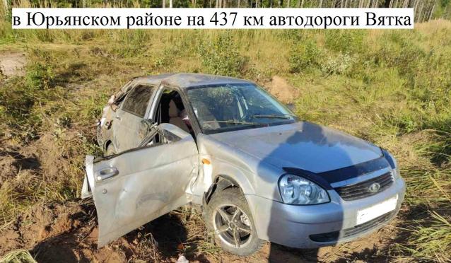 Фото В Юрьянском районе на трассе «Вятка» насмерть сбили пешехода
