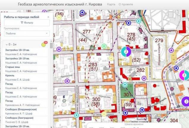 Фото В ВятГУ создали археологическую карту Кирова