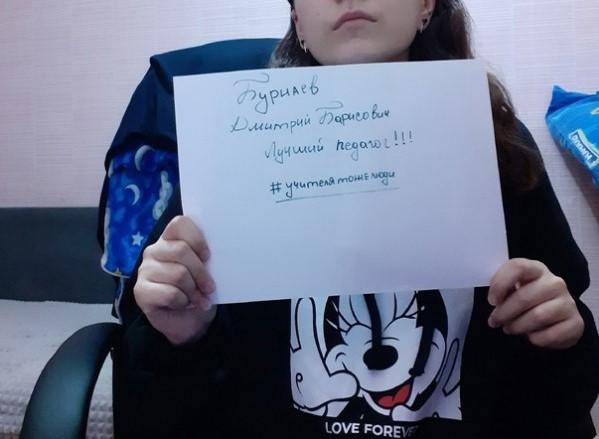 Фото В Воркуте запустили флешмоб в поддержку учителя, замахнувшегося на ребёнка